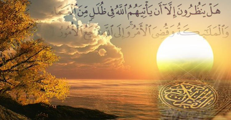 Quran-Top20170117080740