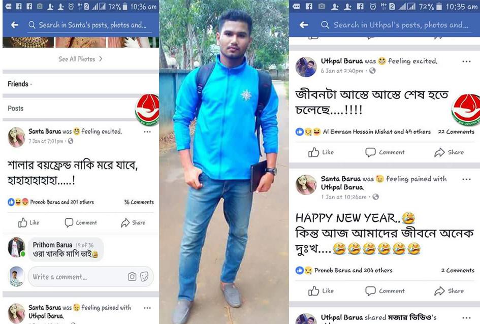 K H Manik Pic Ukhiya 09-01-2018