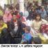 K H Manik Ukhiya Pic 17-01-2018 (1)