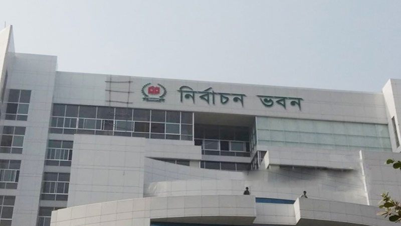 Election-bhaban-new-02-ed-(