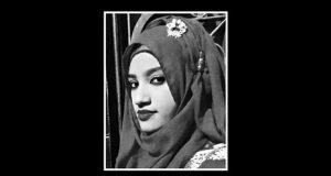 boishakhi_1555340251