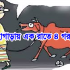 ভালুকায়-গরুসহ-৩-চোর-আটক-750x440