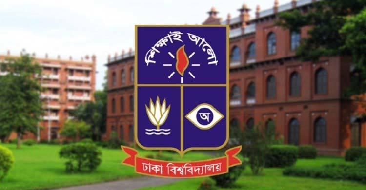 dhaka-university-20190724151049