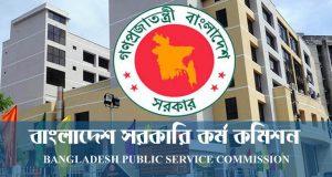 bangladesh-public-service-c-20191127160421