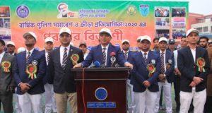 sylhet-20200126193647
