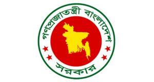 govement-logo-20190707182555