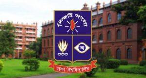 dhaka-university-2-20191013133019